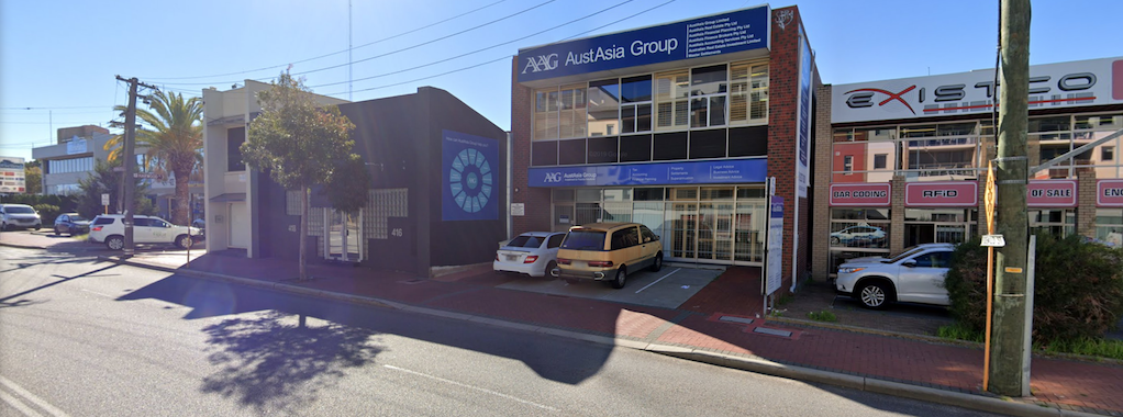 AAG Streetview
